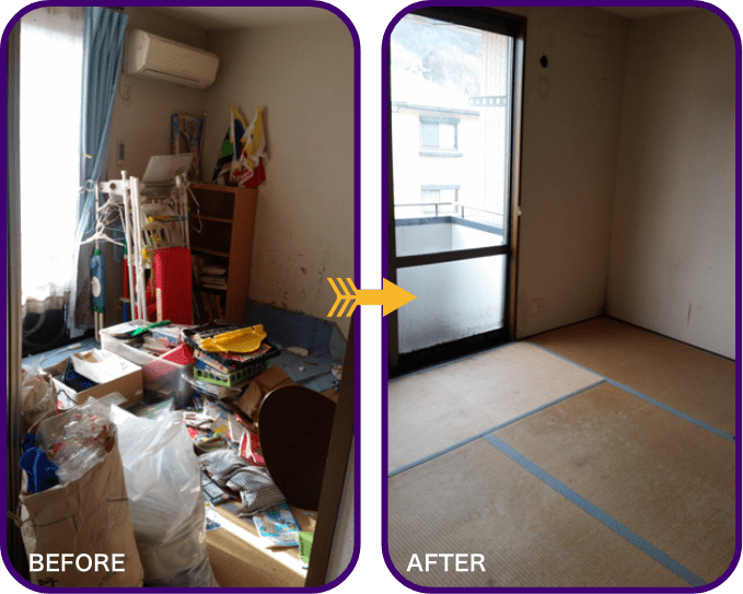 before after の写真